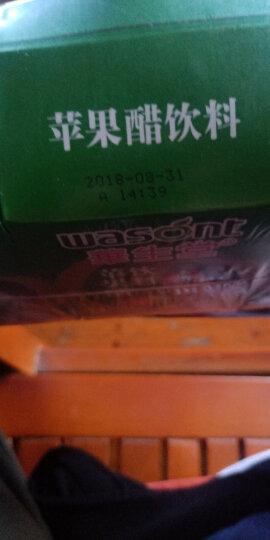 华生堂苹果醋500ml*3盒果汁饮料苹果汁果醋饮品 晒单图