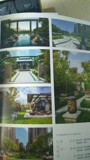 城市住宅区植物景观设计实例完全图解 晒单图