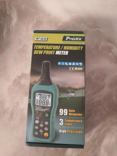 宝工(Pro'sKit)MT-4616-C 温度湿度露点测试器 温度测量仪 温湿度计 晒单图