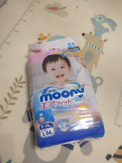 Moony 拉拉裤(女) XXL26片 晒单图