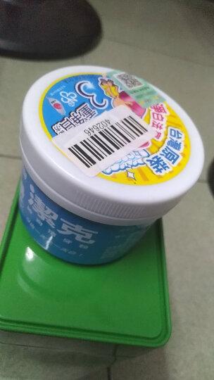 百龄净白法宝洁克洁牙粉130g 美白 去黄 口气清新 去烟渍(新老包装随机发货) 晒单图