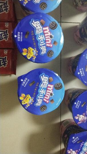 奥利奥(Oreo) Mini夹心小饼干 经典原味休闲零食55g (新老包装随机发货) 晒单图