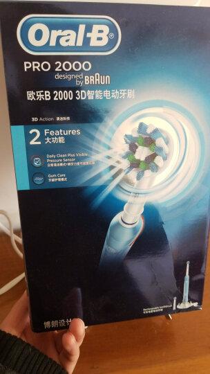 欧乐B电动牙刷 3D声波震动成人P2000蓝(含刷头*2) 晒单图