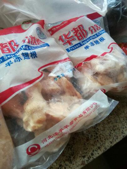 华都食品 鸡脆骨丸子 300g/袋 火锅 涮锅 鸡肉丸 晒单图