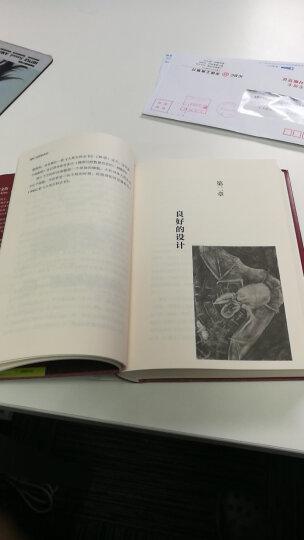 盲眼钟表匠:生命自然选择的秘密 中信出版社图书 晒单图