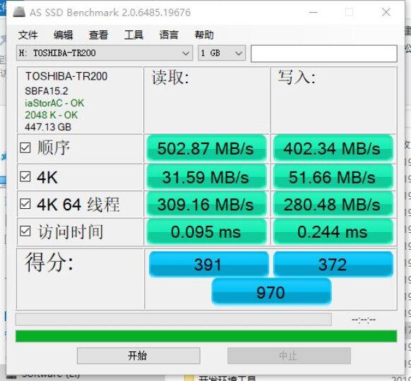 东芝(TOSHIBA) 480GB SSD固态硬盘 SATA3.0接口 TR200系列 晒单图