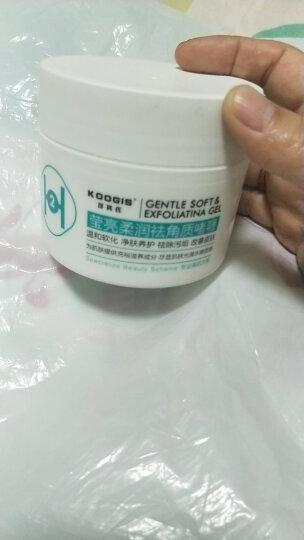 面部去角质啫喱150g 男女身体祛角质膏去死皮磨砂膏全身适用 晒单图