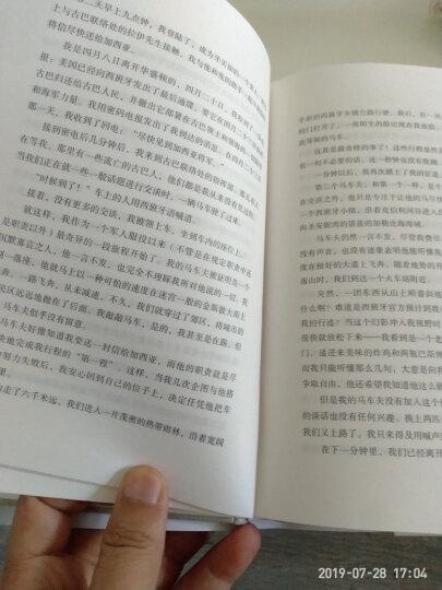 苔丝(精装插图典藏本) 晒单图
