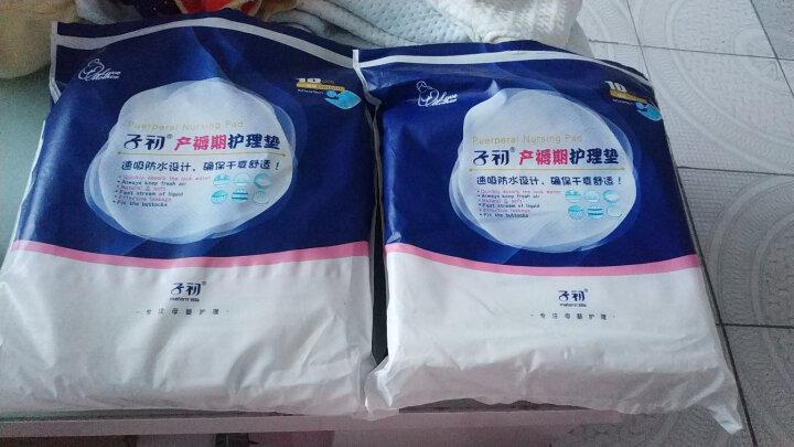 子初产妇护理垫 孕妇产褥垫 一次性床垫待产防水护理垫10片*2袋 60*45cm 晒单图