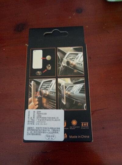 圣鳄 车载手机支架磁吸 汽车用手机导航支架磁性吸盘车内汽车用品 玛莎拉蒂 GT 总裁 Levante Ghibli 晒单图