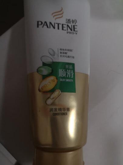 潘婷(PANTENE) 护发素 丝质顺滑润发 400ml 秀发能量水 新老包装随机发 晒单图