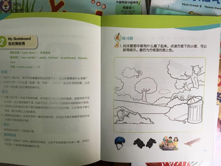 大猫自然拼读二级2 Big Cat Phonics(适合小学二年级 读物5册+阅读指导1册+拼读卡片1套+MP3光盘1张 点读版) 晒单图