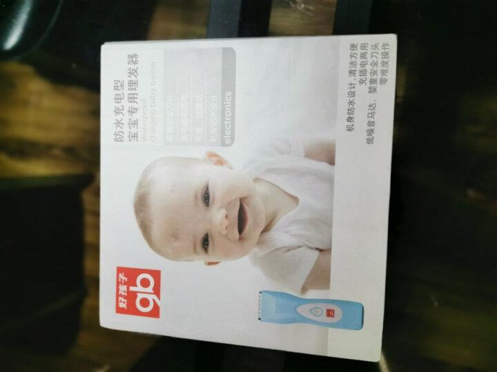 gb好孩子 婴儿理发器 低噪防水充电宝宝剃发器 儿童理发器 新生儿理发 电推剪发器  天蓝(专供款) 晒单图