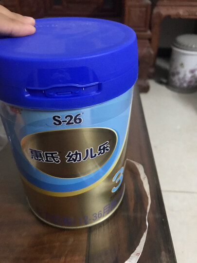 惠氏S-26金装3段幼儿乐幼儿配方奶粉 12-36月龄幼儿配方 900克(罐装) 晒单图