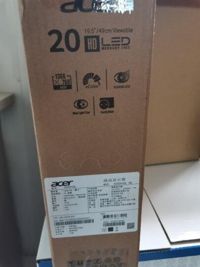 宏碁(Acer)K202HQL  Ab 19.5英寸 窄边框 类钢琴烤漆工艺边框 宽屏液晶显示器 显示屏 晒单图