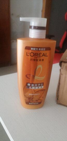 欧莱雅(LOREAL)透明质酸水润润发乳500ml(无硅油) 晒单图