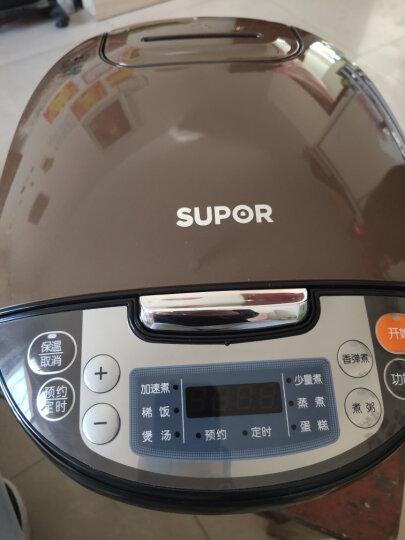 苏泊尔(SUPOR)电饭煲电饭锅4L容量微压力焖煮CFXB40FC829D-75(24小时预约) 晒单图
