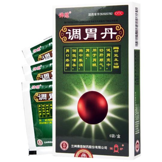 佛慈 调胃丹 3g*6袋/盒(59521) 1盒装 晒单图