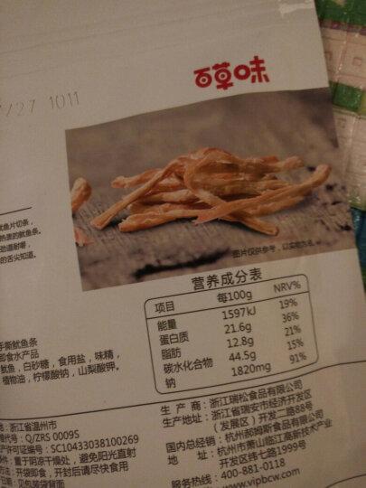 300减220_百草味 手撕鱿鱼条80g 鱿鱼丝海鲜零食即食小鱿鱼干散装特产小吃 MJ 晒单图