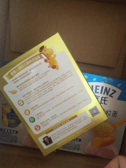 亨氏 (Heinz) 3段 婴幼儿辅食 金装智多多 鸡肉含DHA 宝宝营养面条336g(无盐)(辅食添加初期-36个月适用) 晒单图