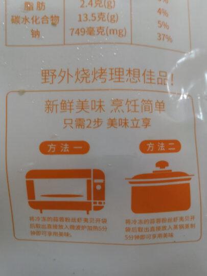 福字号 冷冻蒜蓉粉丝虾夷扇贝 270g 6只 烧烤食材 自营海鲜水产 晒单图
