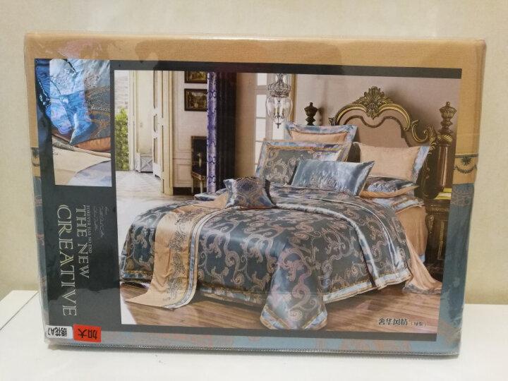 贵妮 全棉贡缎提花四件套 纯棉婚庆床单式床上用品 双人床品套件 奢华风情(绿驼) 1.8米床(被套200*230cm) 晒单图