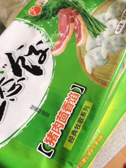 吴大嫂 东北水饺 猪肉茴香 800g 40只 早餐饺子 馄饨蒸饺 晒单图