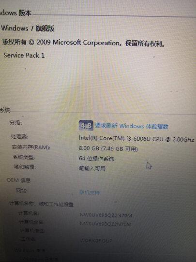 金士顿(Kingston) DDR4 2400 4G 笔记本内存条 晒单图