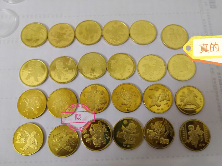 华诚钱币 十二生肖纪念币 2003年-2014年 生肖贺岁纪念币 流通纪念币 硬币收藏 2014马年纪念币 晒单图