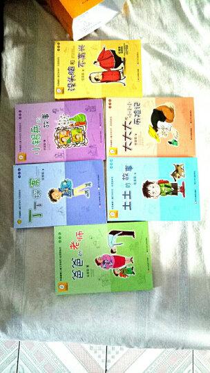 中国幽默儿童文学创作:任溶溶没头脑和不高兴系列(套装共5册注音版) 晒单图