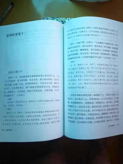 国学经典丛书:治国、谋略系列(套装共14册)(随机附赠《最爱不过唐诗》或《中国历史通俗演义·五代史演义》) 晒单图
