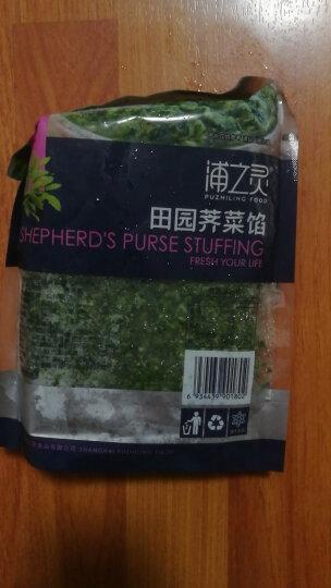 浦之灵 加州菜 900g 西兰花 胡萝卜 白花菜 餐饮冷冻方便蔬菜 晒单图