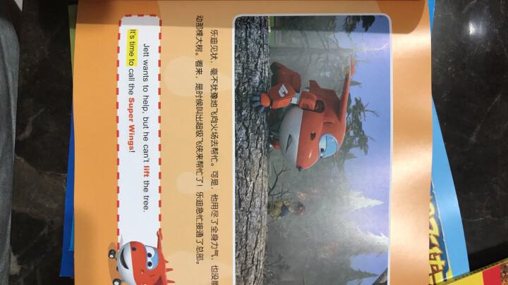 超级飞侠有声图画故事书 第三辑(双语版 套装共8册) 晒单图