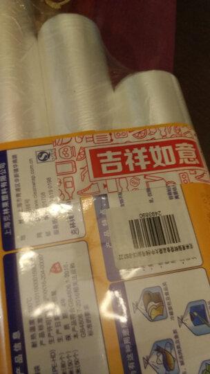 克林莱韩国进口原料保鲜袋 食品袋 果蔬食品包装袋 大中小超值6卷装C8-BS3.22 晒单图