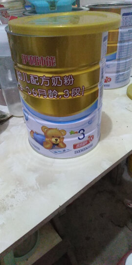 伊利奶粉 沛能系列(原金装) 幼儿配方奶粉 3段900克新升级(1-3岁幼儿适用) 晒单图