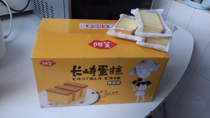 阿芙 长崎蛋糕 蜂蜜味 手撕小口袋面包休闲美味零食 糕点 整箱1000g 晒单图