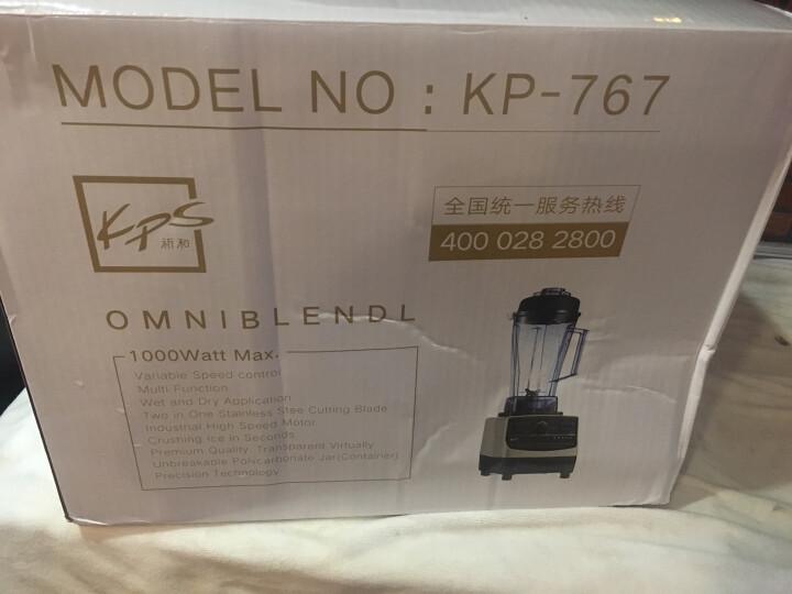 祈和(KPS) KP-767 现磨豆浆机料理搅拌机 浅灰色 晒单图