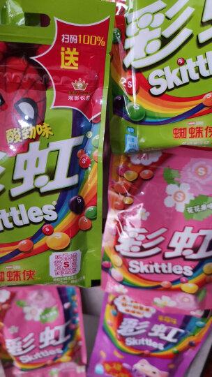 彩虹糖酸劲味40g袋装(新旧包装随机发) 晒单图
