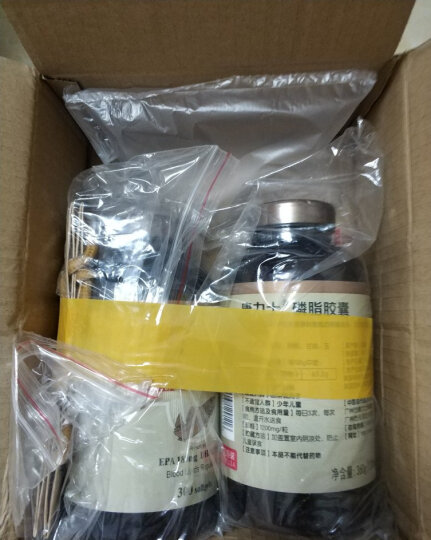 康力士美国原装进口深海鱼油卵磷脂三文鱼油软胶囊可以搭鱼肝油成人中老年人营养保健品 鱼油100粒+磷脂100粒 晒单图