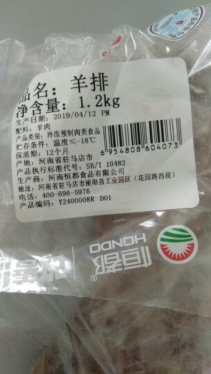 恒都 带骨羊前腿 1.2kg/袋 天然修割 (扇形与非扇形随机发放)  内蒙古羔羊 晒单图