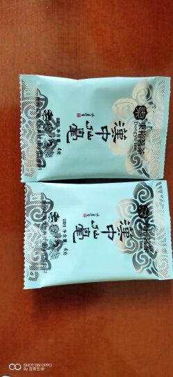 2020炒青 东裕绿茶 汉中绿茶 午子茶叶 炒青250g 父亲茶 晒单图