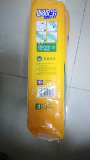 可靠 吸收宝 护理垫(尺寸:60cm*90cm)10片*12包 孕妇产褥垫 成人老年人 隔尿垫 婴儿护理垫 晒单图