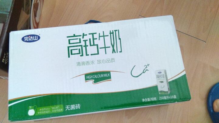 完达山 高钙牛奶250ml*16盒/箱(新老包装随机发放) 晒单图