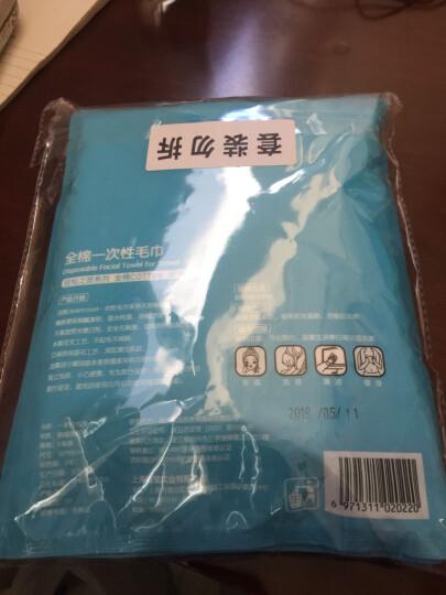 洁旅(CleanTravel)一次性洗脸巾 全棉棉柔巾50抽 旅行洁面巾加厚10克抽取式 晒单图