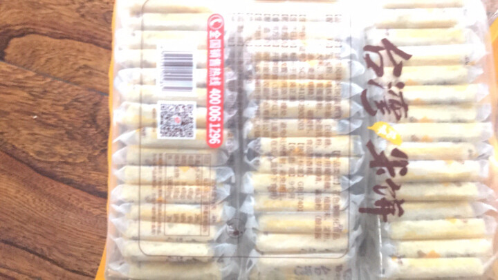 倍利客 台湾风味米饼营养米饼能量棒 雪米饼玉米棒玉米花膨化制品老人零食休闲零食大礼包 芝士味750g/袋 其他 晒单图