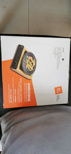 米技(MIJI)电陶炉电磁炉德国米技炉家用煮茶炉定时静音双圈烹饪D4金色 2000W 晒单图