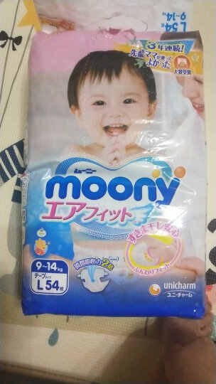 Moony 拉拉裤(女) L44片 晒单图