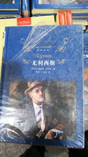 哲学辞典(套装上下册)/汉译世界学术名著丛书 晒单图