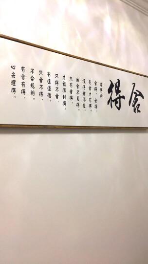 乐逸新中式客厅装饰画现代书房办公室墙画励志书法字画国画茶室禅意壁画 天道酬勤 120*40cm黑色画框 晒单图
