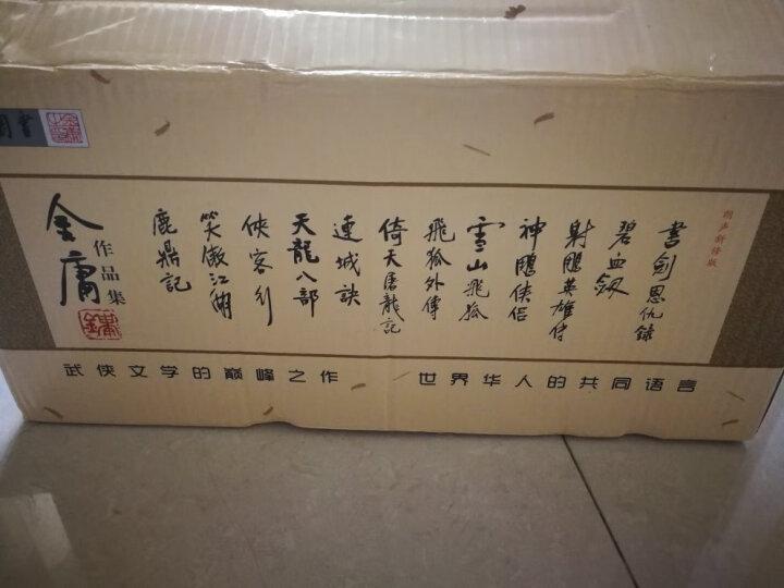金庸作品集 射雕英雄传(朗声旧版 套装05-08册) 晒单图